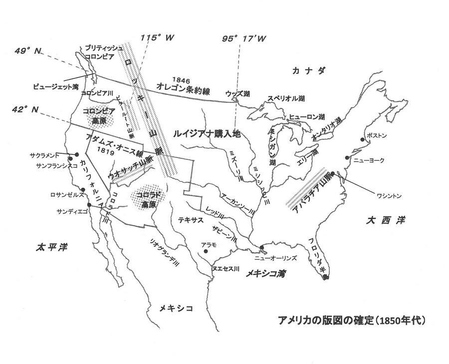 amerian map.jpgのサムネイル画像