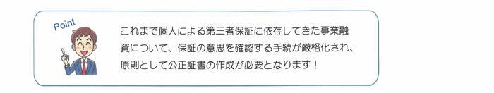 コメント3_4.jpg