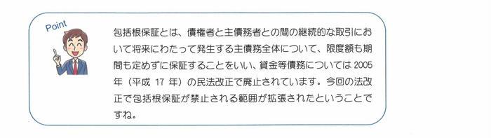 コメント1_1.jpg