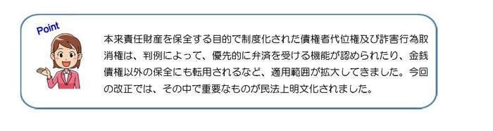 chara_mmk1_2.jpg