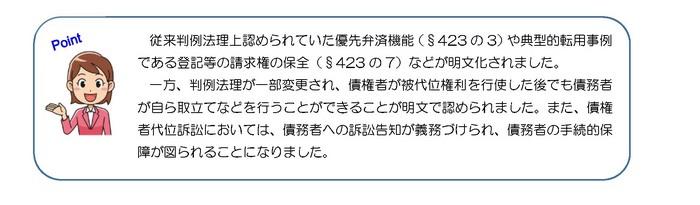 chara_mmk8_2.jpg