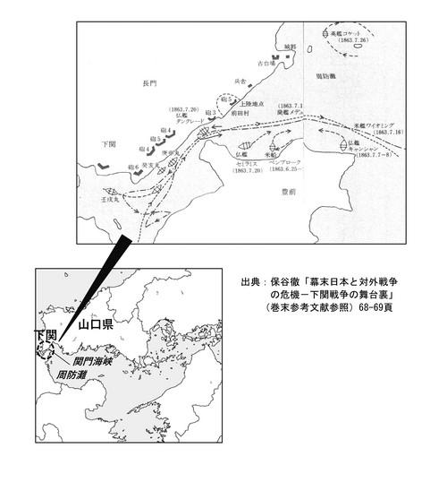 太平洋の覇権(31) 第1図.jpg