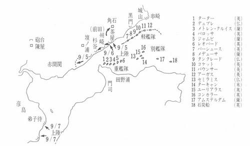 9月5日(旧暦8月5日)の艦隊配置.jpg