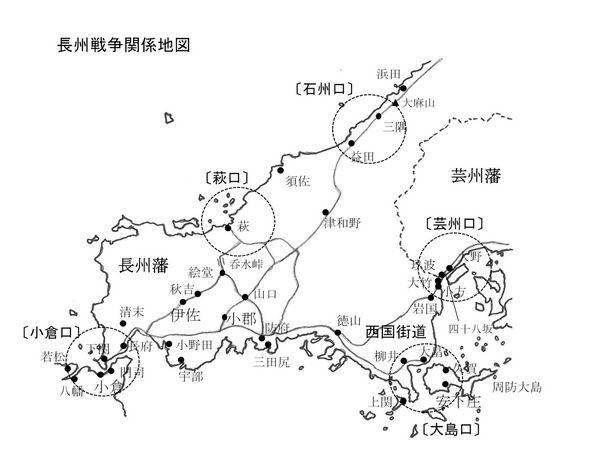 長州戦争関係地図エクセル(修正版)rere.jpg