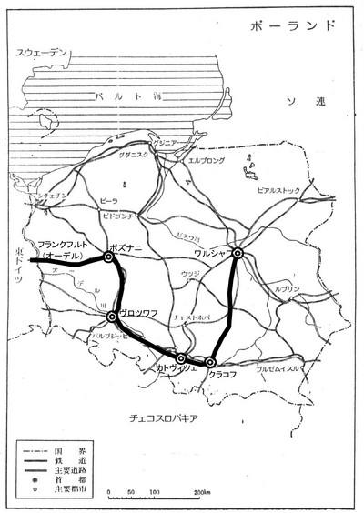 ポーランドの地図.jpg