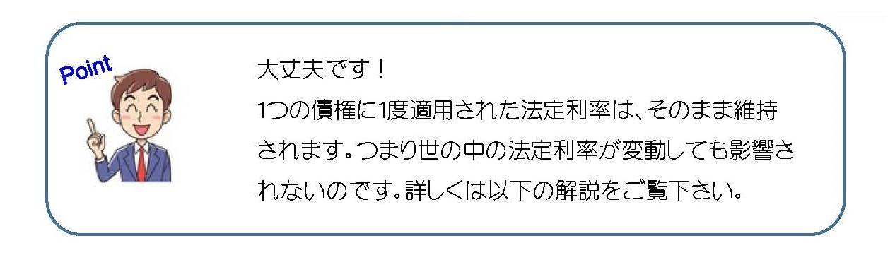 daijobu.jpg
