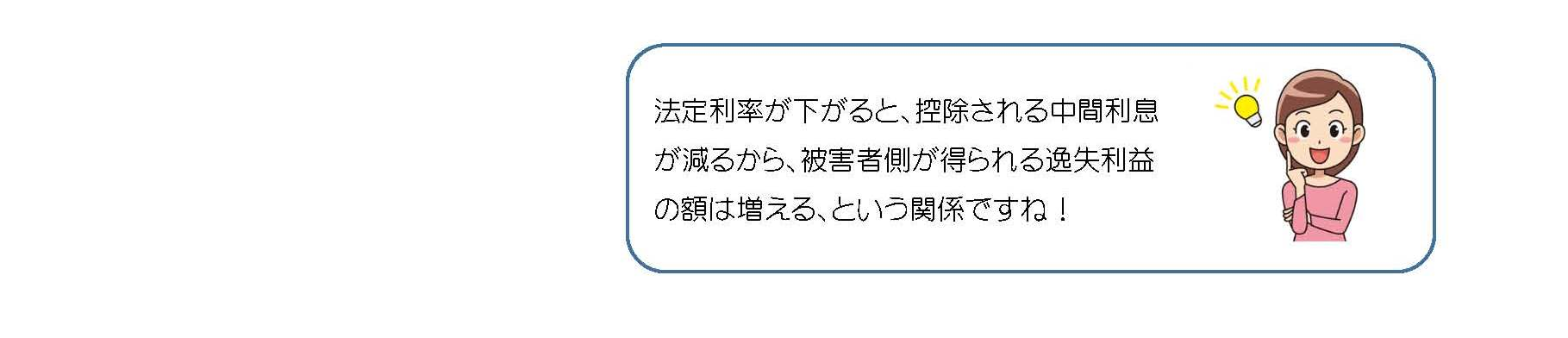 issitu_chukan_female.jpg