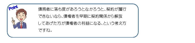 soukikaihou.jpg